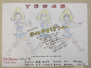 DSCF9211.JPG